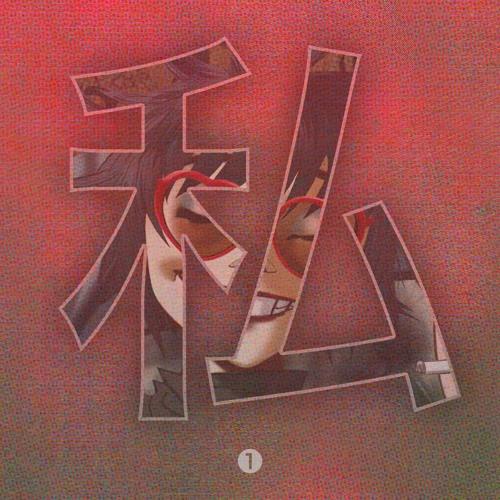 artworks-000200916323-crimlw-t500x500