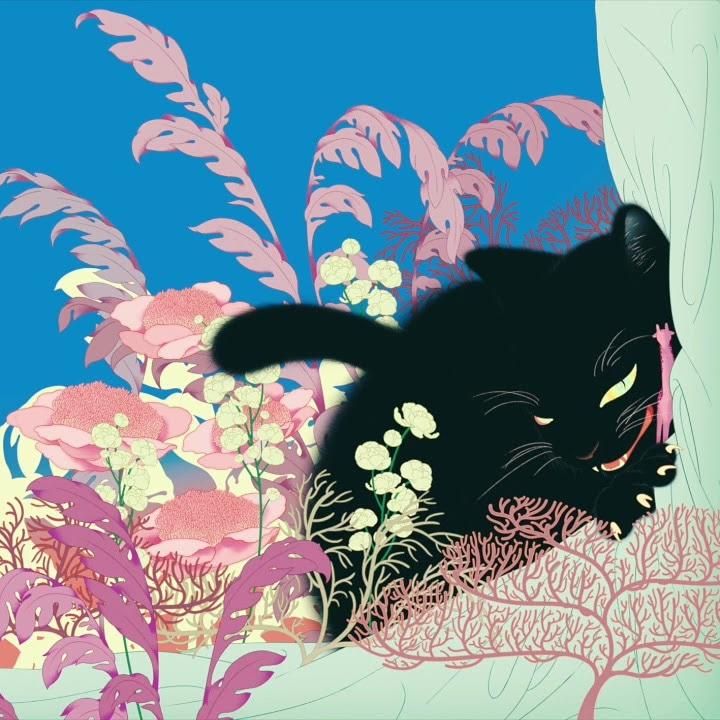 Maurice Fulton + Peggy Gou – Jigoo